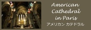 americancathedral