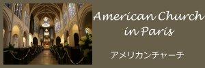 americanchurch