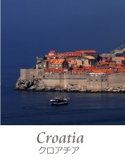 country-title-croatia