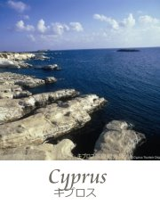 country-title-cyprus