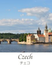 country-title-czech