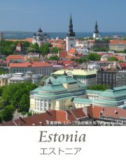 country-title-estonia