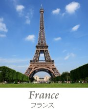 country-title-france