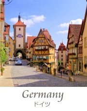 country-title-germany