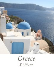 country-title-greece