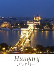country-title-hungary