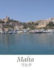 country-title-malta