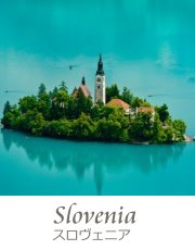country-title-slovenia