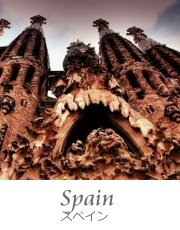 country-title-spain
