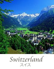 country-title-swiss