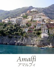 photo_italy_amalfi180