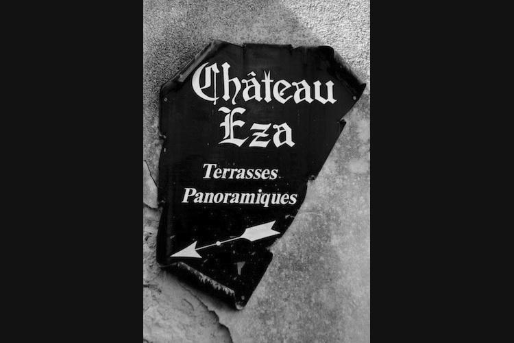 フランス コートダジュール シャトーエザ